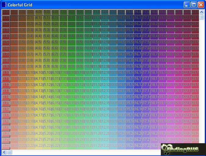 Цветной Grid