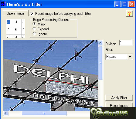 Фильтры изображений