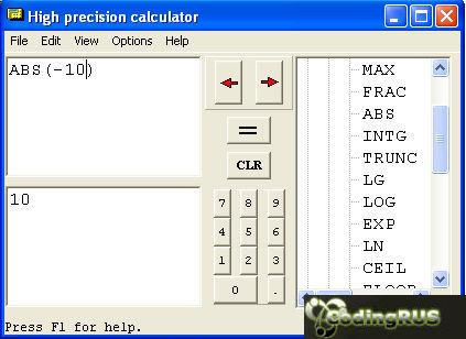 Сложный калькулятор