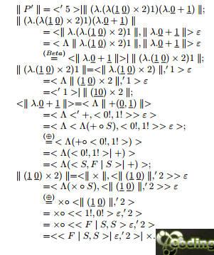 Далее вычисление значения P0 дает