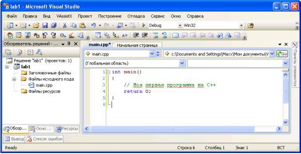 Главное окно среды после добавления нового файла в проект