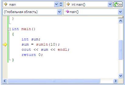 Передача управления из функции на оператор где она вызывалась