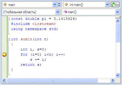 Точки останова в среде Visual C++ 2008