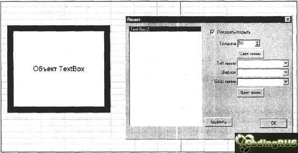 Vba  macros for microsoft excel 2007 book