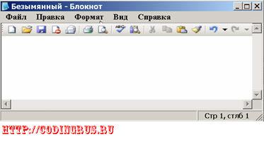 Типичная полоса главного меню приложения