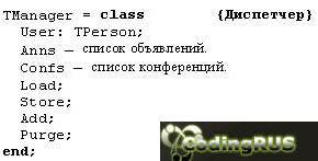 ЭТАП 1. ИДЕНТИФИКАЦИЯ КЛАССОВ И ОБЪЕКТОВ