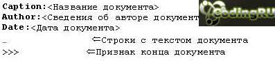 ЭТАП 4. ПРИМЕР РЕАЛИЗАЦИИ