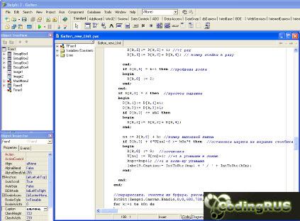 скачать программу язык программирования Delphi - фото 2