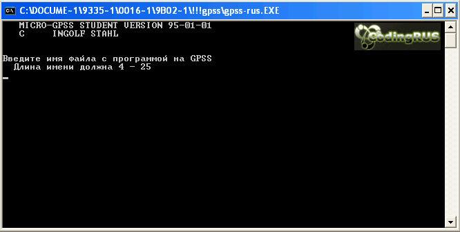 Скачать MicroGPSS Studen Version