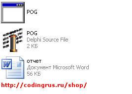содержание архива лабораторной по динамическим спискам на Turbo Pascal