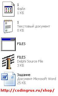Содержание архива